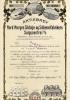 Nord Norges Sildolje- og Sildemelfabrikers Salgscentral_1923_1000