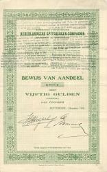 104_Nederlandsche-Spitsbergen-Compagnie_1926_50-gulden_99136-