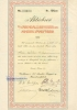 026-BRY_Arendals Bryggeri og Mineralvandfabrik_1914_500_nr3