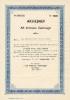 084-HAN_Pedersens Vaabenlager_1948_1000_8