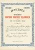 140-IND_Vormens Forenede Teglværker_1912_300_nr31