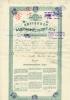 234-SKI_Juno Dampskibselskabet_1907_500_nr320-324
