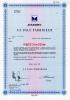 266-TEK_Dale Fabrikker_1985_20_2156