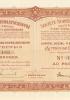 310-UTE_Societe Norvegienne du Gaz_1914_1-3000 del_nr1825