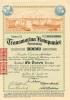 318-UTE_Transmarina Kompaniet_1917_1000 Serie B_96731-740
