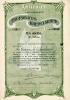 330-LOT_Trondhjems Handelsbank 4 stk 2 forskj._1910+16_150 Ltr A_nr2 forskj.